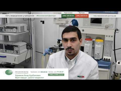Болезнь Пейрони: диагностика, риски, лечение