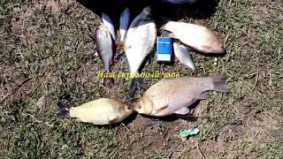 Рыбалка в п. Озерный (Добринское водохранилище) 04 05 2017
