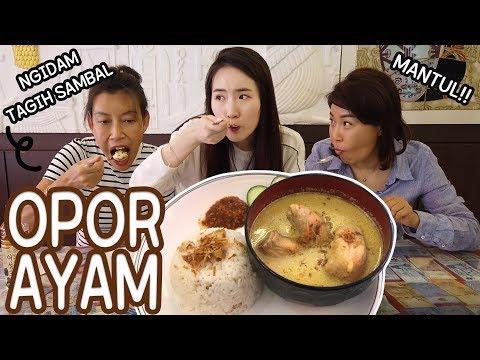 reaksi-orang-korea-makan-opor-ayam/mukbang-halal-food-itaewon/이태원-시티사라-할랄-식당