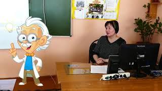 Использование технологии интегративного обучения на уроках русского языка и литературы