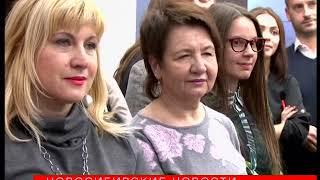 Клинику с самым современным в России томографом открыли в Новосибирске