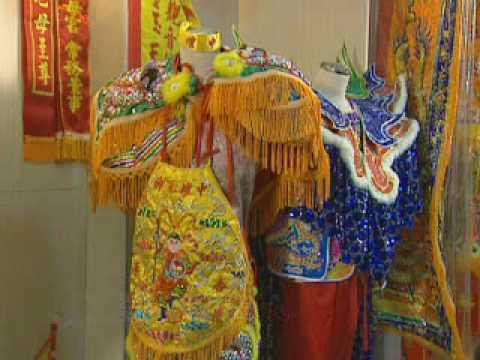 臺灣神明衣(中華文化系列)