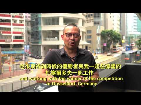 簡文彬推介香港國際指揮大賽 Message from Chien Wen-pin (Jury, Hong Kong International Conducting Competition)