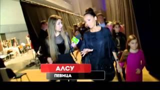 Алсу о шоу Филиппа Киркорова «Я»