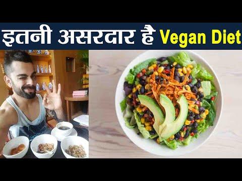 Vegan Diet Benefits: जानें वीगन डाइट के फायदे, Virat Kohli भी करतें हैं Follow | Boldsky