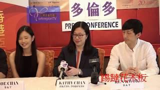 20170712, 香港, 踢躂花木板, 多倫多記者會