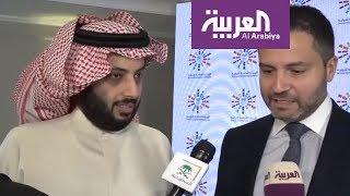 تحميل فيديو تركي آل الشيخ: وعدنا السعوديين بجلب أفضل وسائل الترفيه في العالم