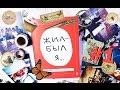 Идеи для личного дневника Моя автобиография Новый блокнот Жил был Я Оформление Детские фото mp3