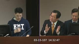 20180315 衛環委員會質詢-深澳電廠