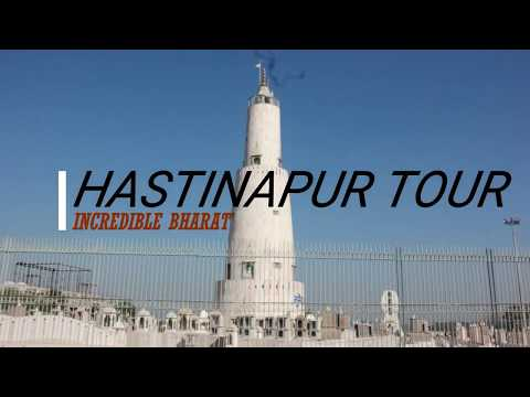 HASTINAPUR TOUR || JAMBUDWEEP ||PART 1 || INCREDIBLE BHARAT