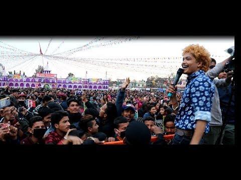 Tanka Timilsina Live Concert Dhangadhi 2019