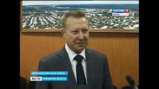 ГФИ в Вятских Полянах (ГТРК Вятка)