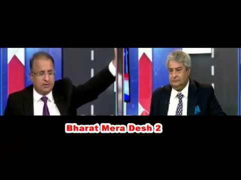 Pak media - We Paying 5 Billion Dollars Just In Interest Of The Loans Latest Viral News