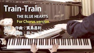 チャンネル登録:https://www.youtube.com/c/Piano4sing 合唱バージョン...