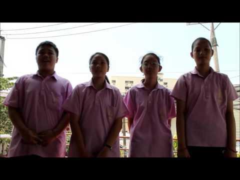 ท่องโน้ตเพลงชาติไทย M.2/3