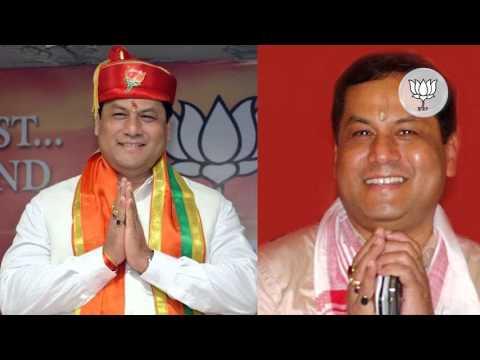 BJP Assam Campaign Song (Official)- Zubeen Garg
