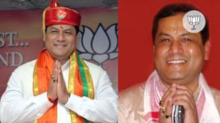 BJP Assam Campaign Song (Official)- Zubeen Garg