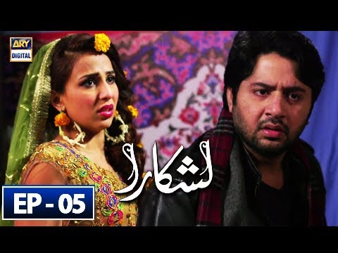 Lashkara - Episode 5 - 5th May 2018 - ARY Digital Drama