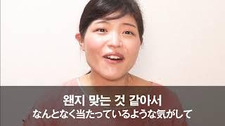 【日替わり韓国語日記 #126】별자리 운세를 믿는 편이에…