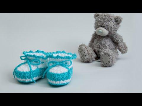 Видео уроки вязания крючком для начинающих детских пинеток