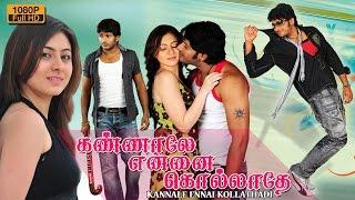 Kannaley Ennai Kolladhadi | கண்ணாலே என்னை கொல்லாதேடி | Tamil Dubbed Movie | Naga Siddharth, Ekta