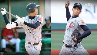 Shohei Otani: Starting pitcher (153 km/h 95 MPH), Bats 4th at U-18 Baseball World Cup 2012!!