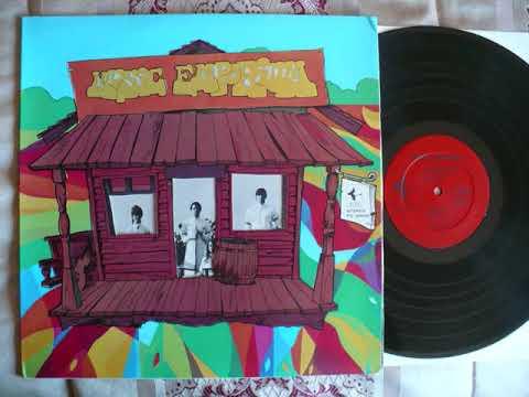 MUSIC EMPORIUM .1969 . ACID PSYCH .US