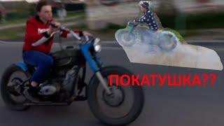 ИЛИ последний выезд!!! Кастом Урал. Бернаут