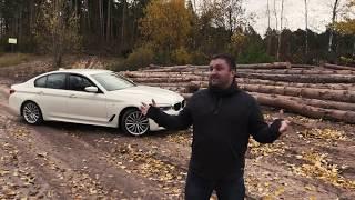 BMW 520 xDrive  - Не ТестДрайв , Не Обзор
