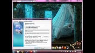 Multimedia Fusion 2 - 10 урок 1 часть разные задачи