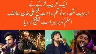 Download Poor Boy Challenge Arijit Singh, Sonu Nigam,Atif Aslam, Rahat Fateh Ali Khan MP3 song and Music Video