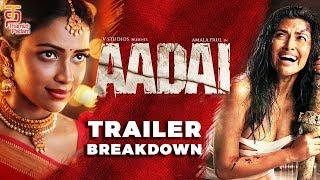 Aadai – Tamil Trailer Breakdown | Amala Paul | Rathnakumar | Pradeep Kumar | V Studios | 2019