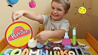 ☼Пластилин PLAY-DOH☼ Как сделать настоящий PLAY-DOH How to make a real PLAY-DOH