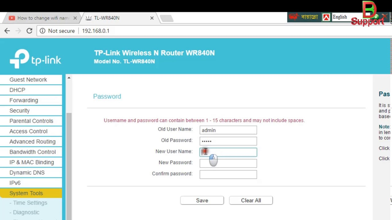 How to change login Username and password of TP-LINK Router
