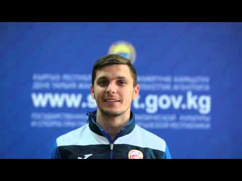 Sports awards 2015 Kyrgyzstan
