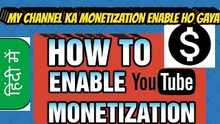 My Monetization enabled - Channel under Additional review or not eligible for monetization solution