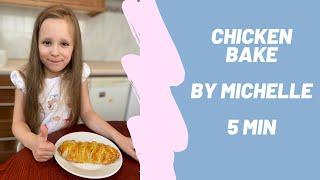 Easy recipes for kids/ chicken bake   Легкие рецепты для детей/ куриный пирог