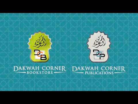 About Dakwah Corner Bookstore | Official documentary.