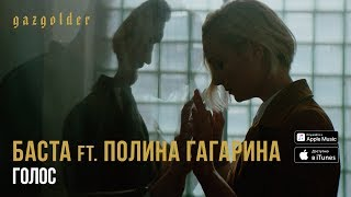 Download Баста ft. Полина Гагарина - Голос Mp3 and Videos