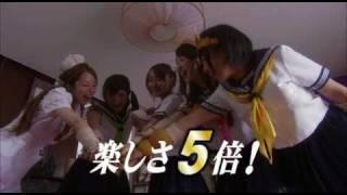 10月6日(水)25時35分~MBSにて、10月7日(木)25時30分~TOKYO MXにて放映...