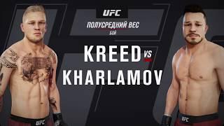 Егор Крид - Гарик Харламов UFC 3 Реванш по правилам Бокса