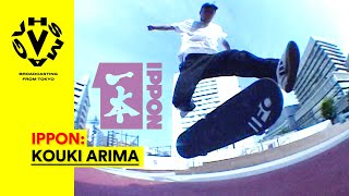 Frontman of the Umikaze Boys is killing it lately. He charges through the new spot that we found in the middle of the city. Kouki Arima is not all about jumping ...
