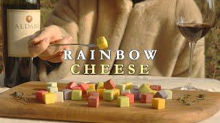 레인보우 큐브 치즈 ASMR? 멈출수가 없는 레드와인 꿀조합 Rainbow Cube Cheese MUKBAN…