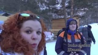 Первенство Северной Осетии по ледолазанию