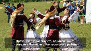 UTV.Новости севера Башкирии за 16 июля (Бирск, Мишкино, Бураево)