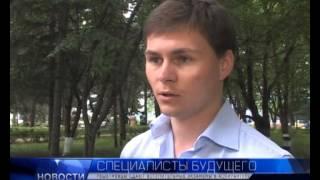 2013.07.24 Решетнёвцы сдают вступительные экзамены в аспирантуру