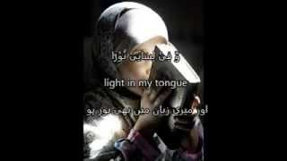 Dua e noor voice Mishary Rashid Al-Afasy with Urdu & English Translation