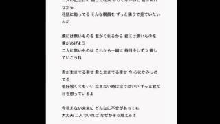 奥華子 - 二人記念日