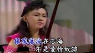 卓依婷 - 漂浪之女