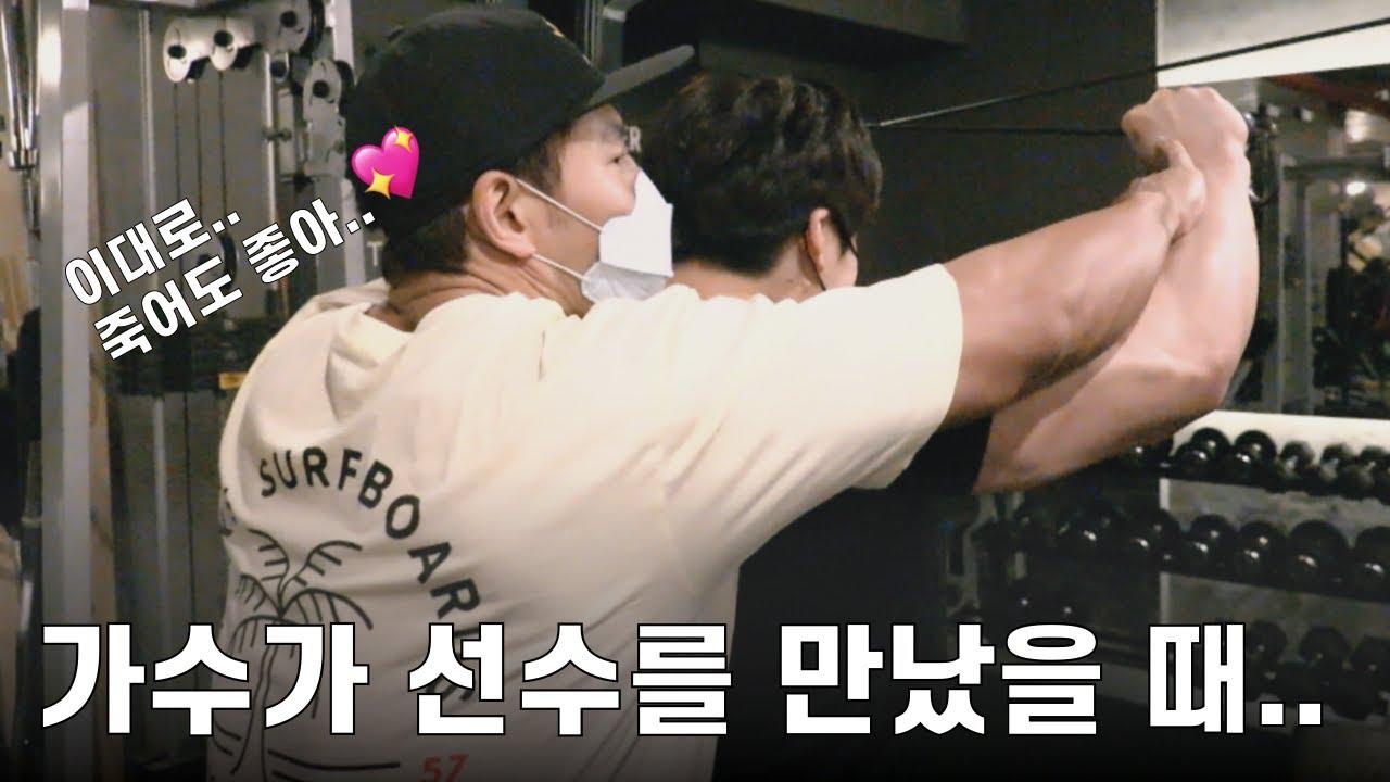 가수인 듯 선수 아닌 선수 같은 짐종국 (Feat. IFBB 내추럴 챔피언)